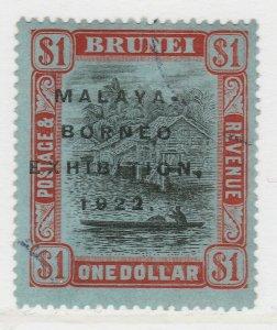 Brunei 1922 $1 Malaya Borneo Exh. Overprint Used Stamp SG 59c £275 A22P14F8622