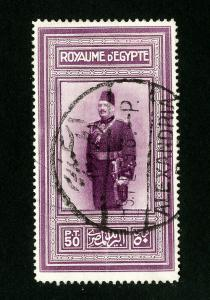 Egypt Stamps # 114 VF Used Catalog Value $22.50