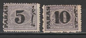EGYPT 1878 SPHINX AND PYRAMIDS SURCHARGE SET
