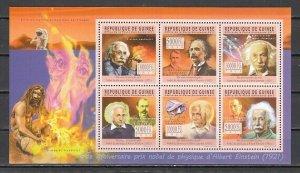 Guinea, 2012 issue. Albert Einstein sheet of 6.