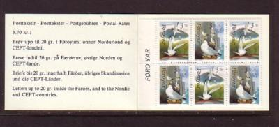 Faore Islands Sc 225a 1991 birds Stamp booklet mint NH