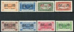 TRANS JORDAN-1925 Set of 8 Values Sg 135-42 UNMOUNTED MINT V36462