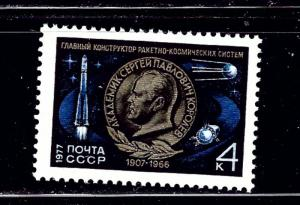 Russia 4539 MNH 1977 issue