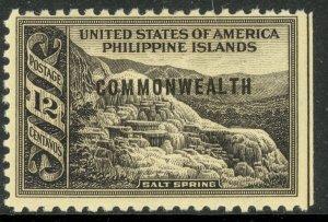 US PHILIPPINES 1938-40 12c SALT SPRING Commonwealth Ovpt Sc 438 MLH