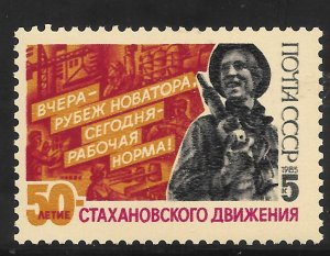 Russia Mint Never Hinged [1019]