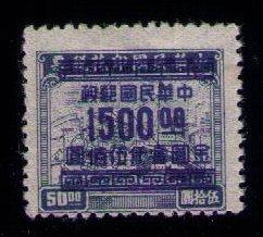 China Sc #934 Overprint MLH,No gum $1500 on $50 drk blue (1949) VF