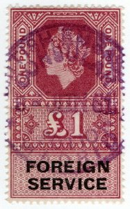 (I.B) Elizabeth II Revenue : Foreign Service £1 (Madrid)