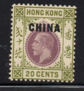 Great Britain China Sc 8 1917 20c olive green & violet G V stamp mint
