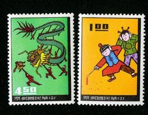 China Stamps # 1469-70 VF OG LH