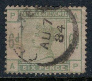 Great Britain #105  CV $240.00