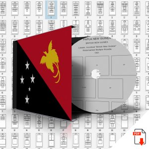 PAPUA NEW GUINEA STAMP ALBUM PAGES 1901-2011 (244 PDF digital pages)