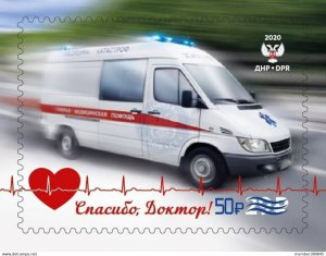DONETSK - 2021 - COVID-19 o/p on Ambulance - Imperf Stamp - Mint Never Hinged