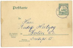 German East Africa, PANGANI 1913 Stationery 4 H Reply card, commercial Mi. P20 F