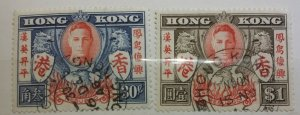 Hong Kong 1946 Return to Peace after WWII KG VI Stamps Used