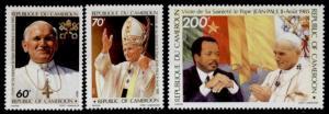 Cameroun 784-6 MNH Pope John Paul II, crests