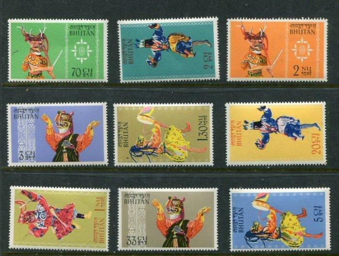 Bhutan #15-23 MNH