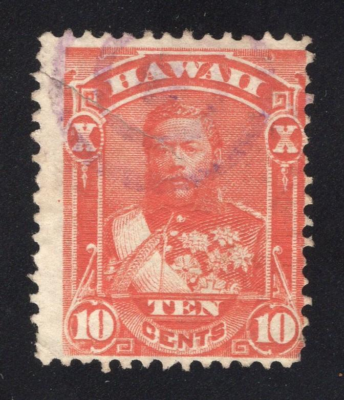 Hawaii #45 Vermilion - Light Bulls-Eye Cancel - Large Tear