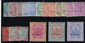Zanzibar 1895-1896 SC 3-17 and color varieties Mint Set