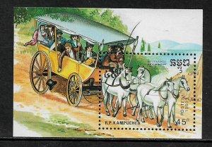 Cambodia #984 MNH S/Sheet - Horse-Drawn Cart