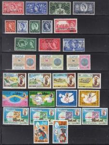 Bahrain Mint NH Scott 92 // 223 (Catalog Value $133.75)