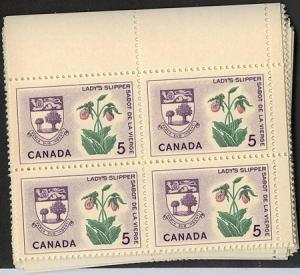 Canada - 1965 5c Lady's Slipper X 100 VF-NH #424
