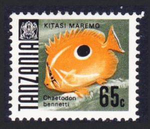 Tanzania Fish Bennet's Butterflyfish 1v 65c SG#148 SC#26 MI#26