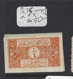 SAUDI ARABIA  (P2808BB)  SG    75  IMPERF    MOG