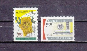 South Korea, Scott cat. 586-587. Anti-Communist League issue. ^