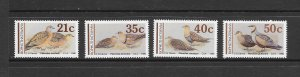 BIRDS - SOUTH AFRICA (BOPHUTHATSWANA) 244-7  DOVES  MNH
