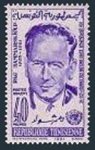 Tunisia 399 block/4,MNH.Michel 587. Dag Hammarskjold,Secretary General,UN,1961.