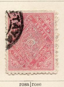 Travancore 1908-11 Early Issue Fine Used 4ca. 322468