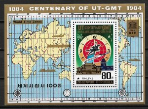 1984 DPRK 2403 Greenwich Meridian Time Centenary MNH S/S