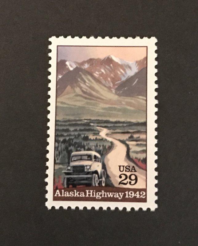 U.S. 1992 #2635, MNH, @Face= $.29