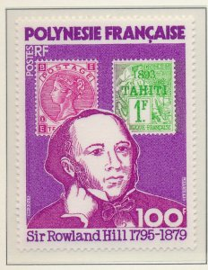French Polynesia Stamp Scott #322, Mint Never Hinged - Free U.S. Shipping, Fr...