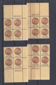 United States, 1734, Indian Head Penny Match Set Plate Blocks of 4, #38357, MNH