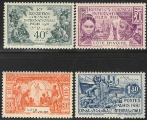 Ivory Coast #92-5 M/H 25% of SCV $22.50 **FREE SHIPPING**