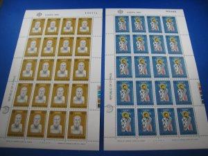 CYPRUS 1980  -  SCOTT # 533-534  2 SHEETS OF 20  MNH