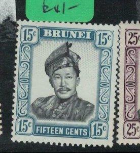 Brunei SG 126 MNH (5exv)