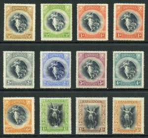 Barbados SG201/12 Set Fresh M/M