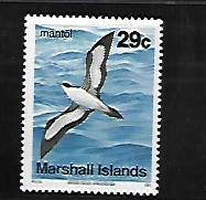 MARSHALL ISLANDS, 355, MNH, WEDGED TAIL