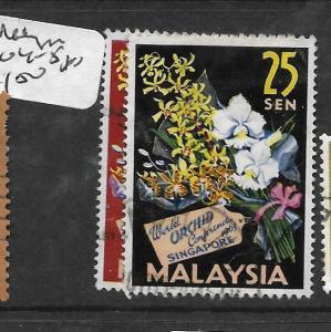 MALAYA MALAYSIA  (P2503B) SG 4-5  FLOWERS VFU