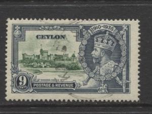CEYLON -Scott 261- Silver Jubilee- 1935- FU -Single 9c Stamp