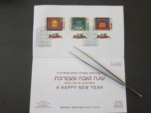 Israel 1998 Sc 1348-50 mxicard