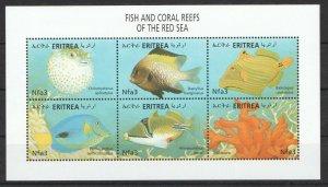 NW0462 ERITREA FAUNA MARINE LIFE FISH & CORAL REEFS OF THE RED SEA 1KB MNH