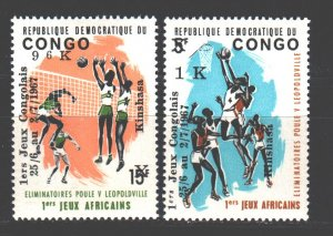Kinshasa. 1967. 301-2. Basketball volleyball sport. MNH.