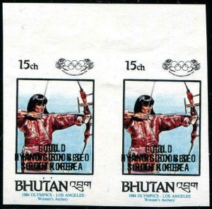 HERRICKSTAMP BHUTAN Sc.# 537 Olympics Invert Double Ovpt Pair