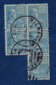 US Sc 810 Used Zip Block of (5) Tied Together Milwaukee Cancel F-VF