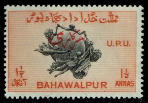 Pakistan-Bahawalpur #O27 UPU Monument; Unused (0.25)