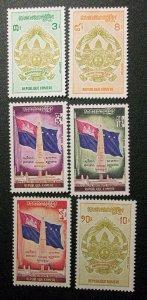 Cambodia Scott #263-268 unused