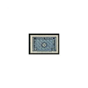 Tunisia 225,MNH.Michel 345. Detail from Great Mosque at Kairouan,1951.